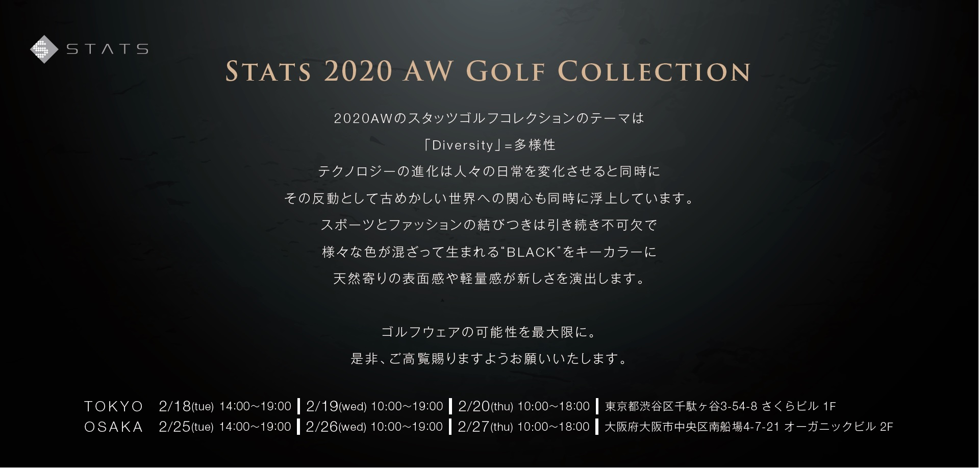 STATS 2020 AW GOLF COLLECTION