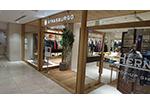 ストラスブルゴ ライフスタイル ストア 二子玉川店で展開を開始しました。