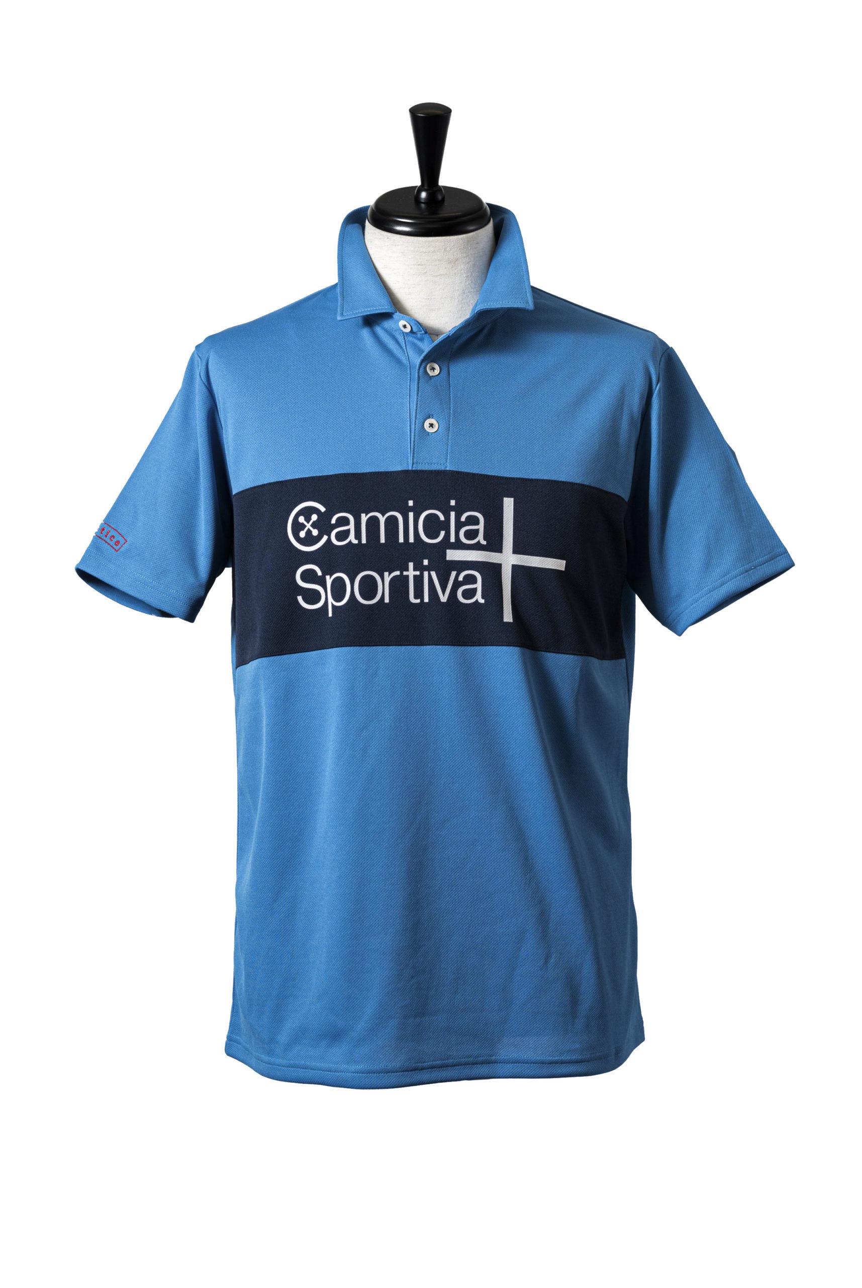 Camicia Sportiva+ image