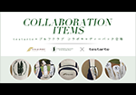 <ザ・サイプレスゴルフクラブ×testarte> ザ・サイプレスゴルフクラブ様との別注企画で、オリジナルの刺繍入りキャディバッグの展開を開始しました。