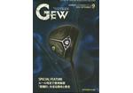 ゴルフ用品界9月号に2019SS展示会の取材記事が掲載されました。