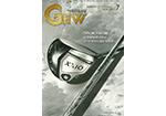 ゴルフ用品界 7月号に弊社社長片山の取材記事が掲載されました。
